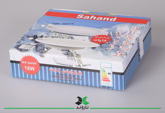 Narvand-packaging-